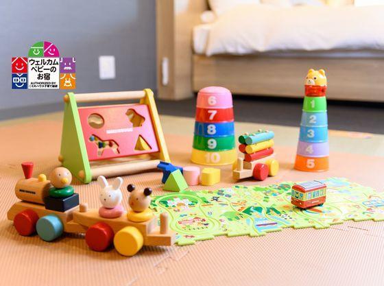 お子さまが喜ぶおもちゃ