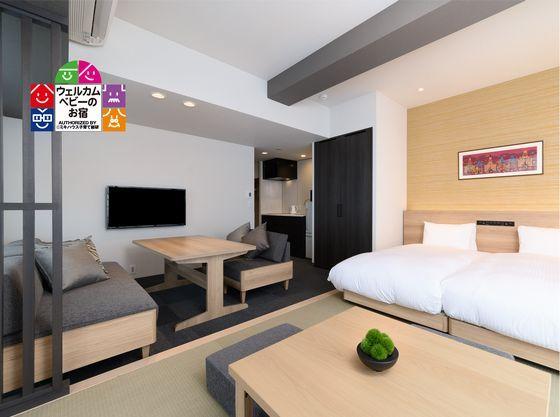 40平米キッチン付・ソファタイプのダイニングエリアと和室が一緒になったお部屋です。