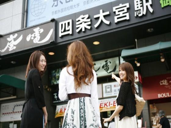 京福嵐山線 四条大宮駅まで徒歩2分