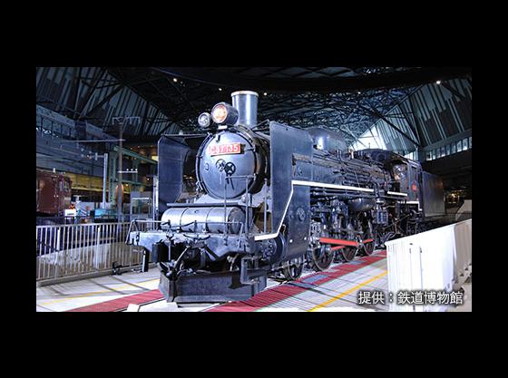 大宮といえば鉄道博物館