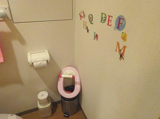 トイレには、お子さま用便座ご用意