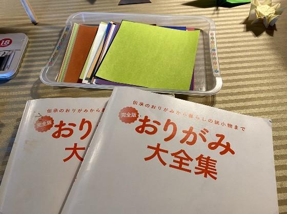 折り紙体験も無料