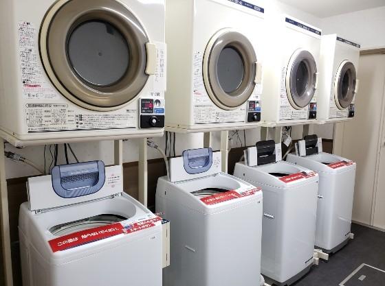 急な汚れ物も安心!コインランドリー&乾燥機