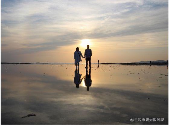 和歌山のウユニ塩湖といわれている『天神崎』