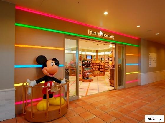 東京ディズニーリゾート®のディズニーグッズを販売しています。