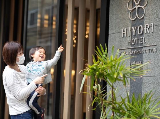 日和ホテル大阪なんば駅前